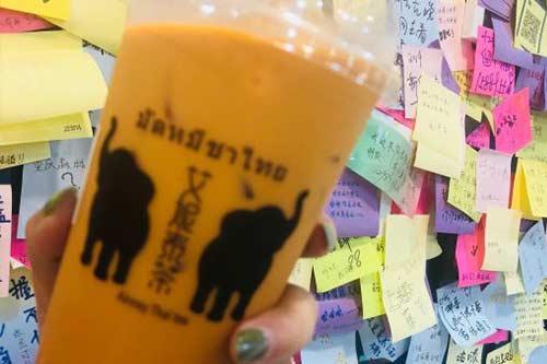 艾妮泰茶产品图三