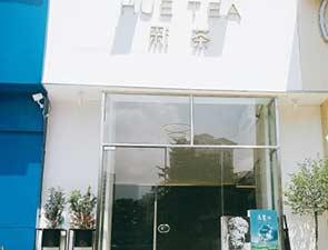 彩茶HUETEA_1