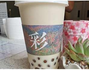 彩茶HUETEA_2