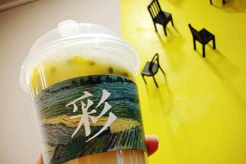 彩茶HUETEA产品图二