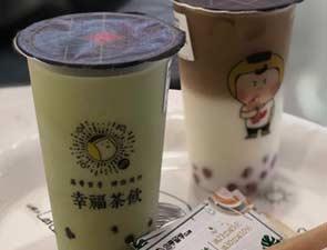 幸福茶饮_2