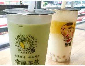 幸福茶饮_3