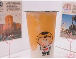 幸福茶饮_4