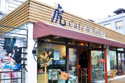 虎Café&Bakery加盟店门头图片