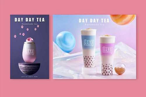日日作茶产品