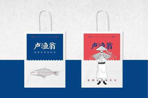 卢渔翁纸包鱼环境