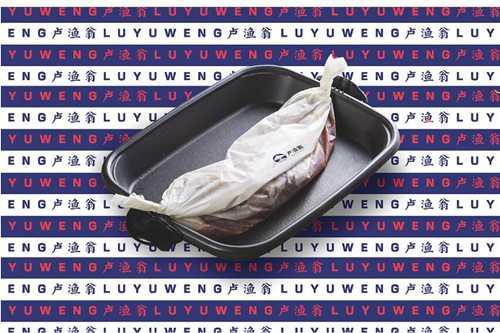 卢渔翁纸包鱼产品