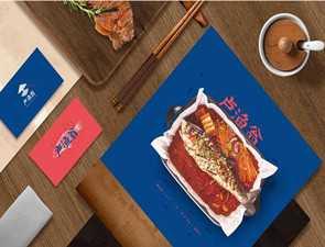 卢渔翁纸包鱼_1