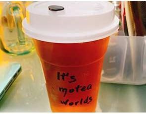 MOTEA默茶_4