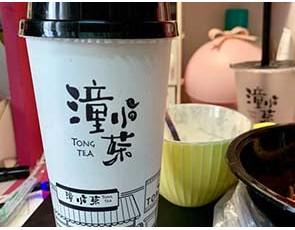 潼小茶_3