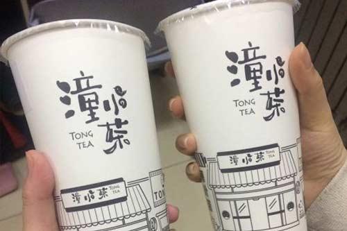 潼小茶产品图三