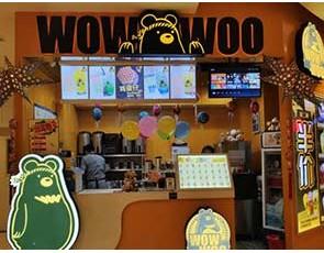 wowoo熊霸_1
