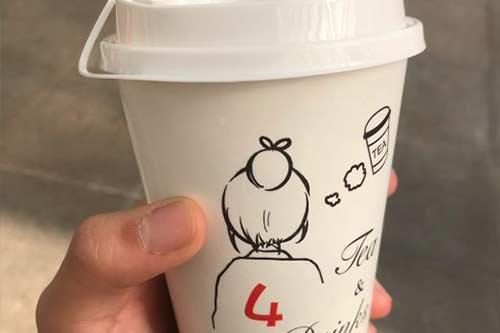 肆号茶饮产品图三