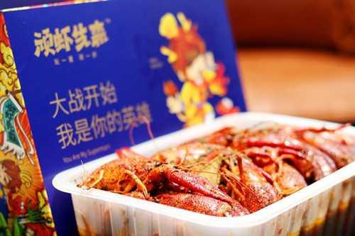 顽虾先森产品