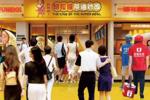 囧多多总部在哪里?囧多多炒饭店在哪个城市多?