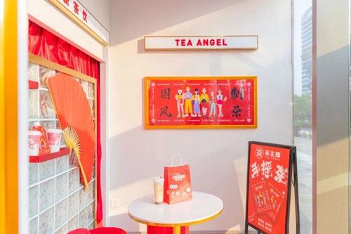 茶主播产品图一