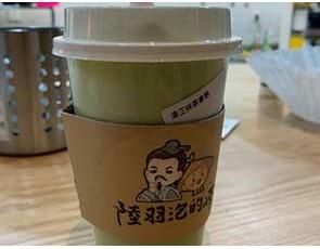 陆羽泡的茶_2