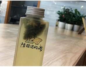陆羽泡的茶_4