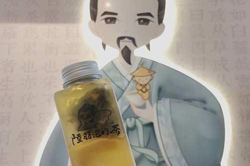 陆羽泡的茶产品图一