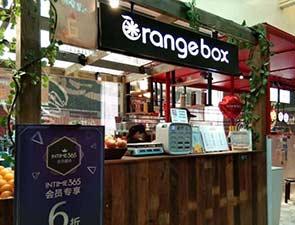 orangebox 橙箱_1
