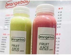 orangebox 橙箱_4