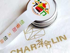 茶令CharLin_4
