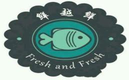 鲜越鲜鱼粉
