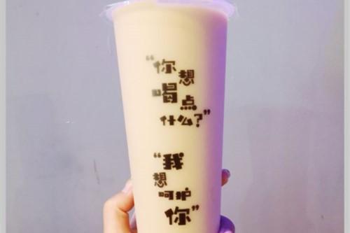 SIGSAUERBAR酒吧·果雨茶3