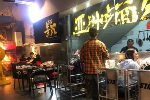 STA FOOD面馆無双2