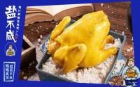 加盟盐不咸爆汁鲜嫩盐焗鸡条件是什么?2020年开店需要满足这3方面要求