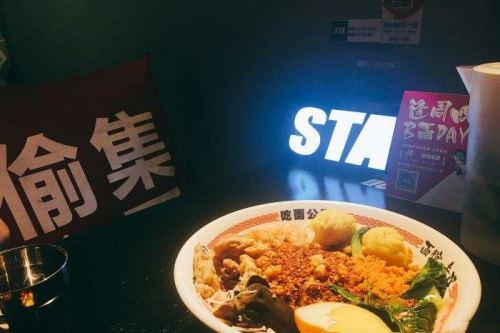 西安sta本土品牌怎么加盟?面馆无双就是亚洲吃面总部吗?