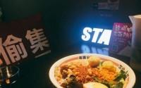 西安sta本土品牌怎么加盟?面馆无双就是亚洲吃面公司吗?