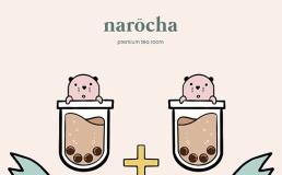 narocha水獭奶茶