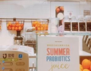real squeeze juice_2