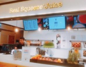 real squeeze juice_4