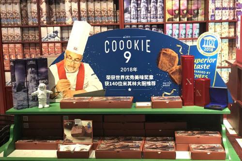 Coookie9加盟店图片一
