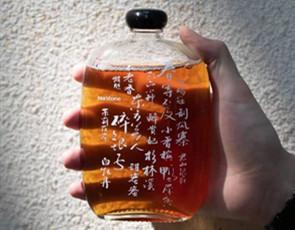 tea's tone喝好茶的店_3