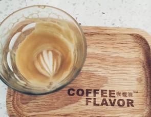 coffee flavor咖馥味_3