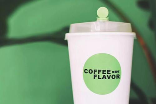 coffee flavor咖馥味加盟店图片二