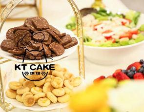 kt cake·茶歇_1