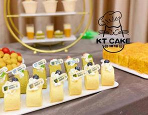 kt cake·茶歇_2