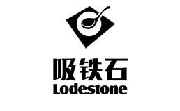 Lodestone吸铁石日式烧肉