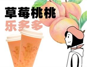 茶茶大仁_1