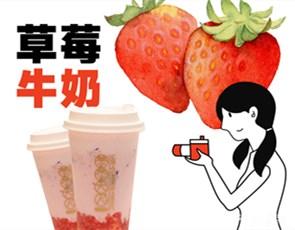 茶茶大仁_2