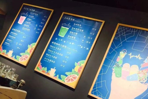 hypertea去赞茶吧加盟店图片三