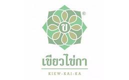 Kiew Kai Ka