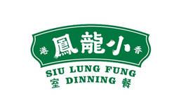 小龙凤餐室