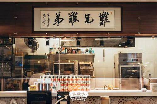 小龙凤餐室加盟店图片三