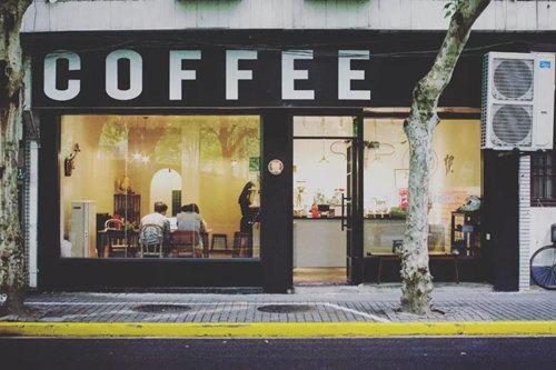 1/10 Coffee Roaster加盟店图片一