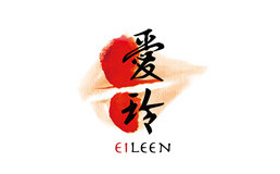 爱玲Eileen